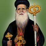HH Baselius Geevarhese II Catholicos