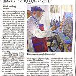 kmg_painting-news